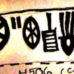 Sarasvati script